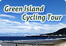 Green Island Cycling Tour